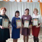 Учитель Оренбуржья- 2019