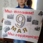 Батыргалиев Арсен